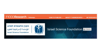 The Israel Science Foundation (ISF) big step towards Open Science
