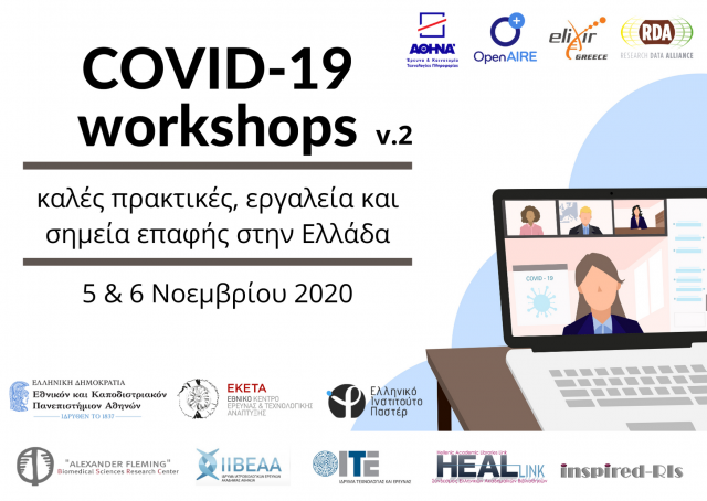 COVID-19: Open Science and Innovation in the Greek research area