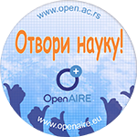 National Open Science Days in Belgrade, Serbia