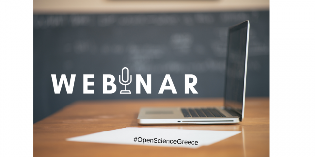 OpenAIRE webinars in the Greek language: 