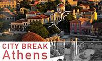 City Break Athens
